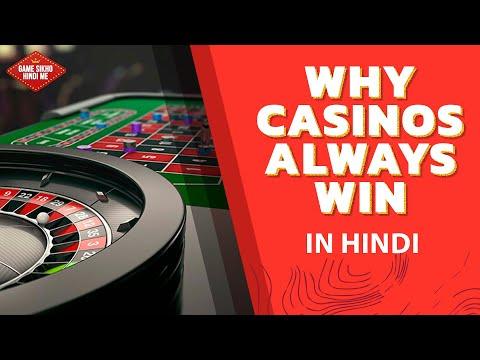 How do casinos make money | Part - 1 | Casino business model (In Hindi)