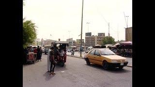 ساحة الطيران بغداد ١٦ ايلول ٢٠١٩ - ناس وناس - الحلقة ٦٦٣