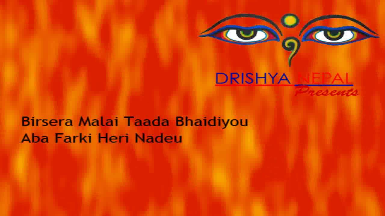 birsera-malai-drishyanepal