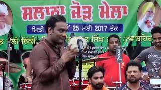 Bhole Di Baraat | Master Saleem Live Jugalbandi | Live 2017