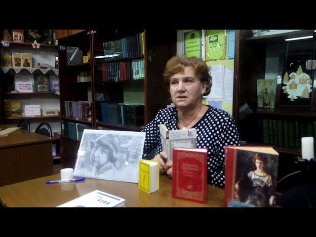 Изображение предпросмотра прочтения – ЛюдмилаМитрофанова читает произведение «Монолог» М.И.Цветаевой