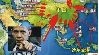 mạng tq liệt k 7 nước sẵn sng cho cuộc chiến với họ 133