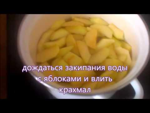 Кисель из яблок - помощь больному желудку