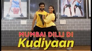 Mumbai Dilli Di Kudiyaan | Student Of The Year 2 | Tiger, Tara & Ananya| Vishal Shekhar| Kstudio