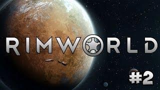 Прохождение RimWorld 1.0 #2 - Первое нападение