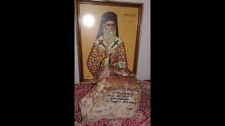 Τάφος Αγίου Νεκταρίου Αίγινα