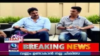 star chat rahman karthick naren on dhuruvangal pathinaaru   18th march 2017