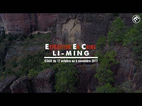 Roc Aventure Programme - Chine 2017