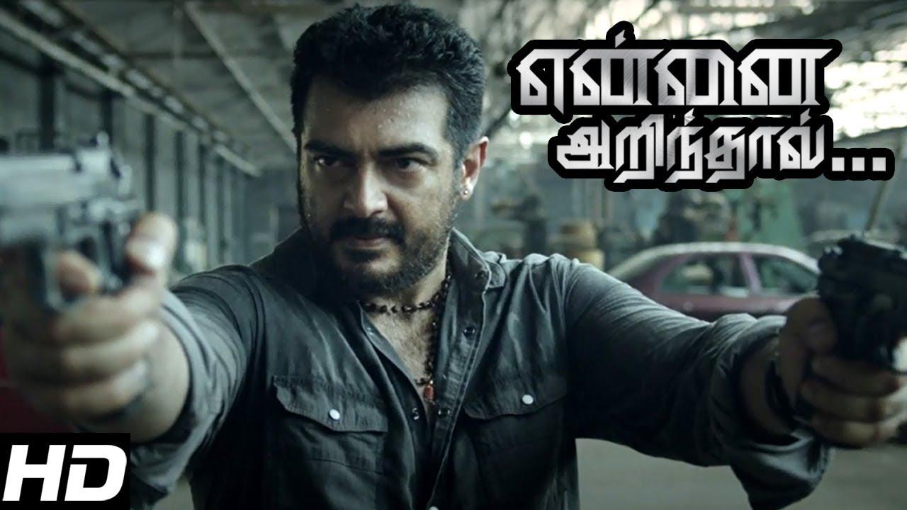Download Yennai Arindhaal Full Mass scenes | Ajith Best Mass scenes | Ajith Mass scenes | Thala Mass scenes