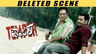 Unseen / Deleted scene  from Temper  - Jr Ntr, Prakash Raj