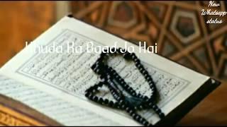 jumma mubarak whatsapp status || Islamic Whatsapp status special