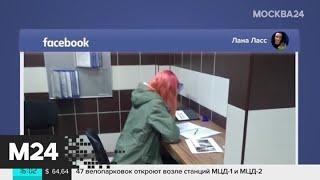 Смотреть видео В продуктовом магазине ребенка обвинили в краже - Москва 24 онлайн
