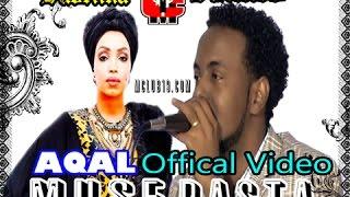 Aqal by Axmed Rasta iyo Sabriina Muse 2015 New Somali Music