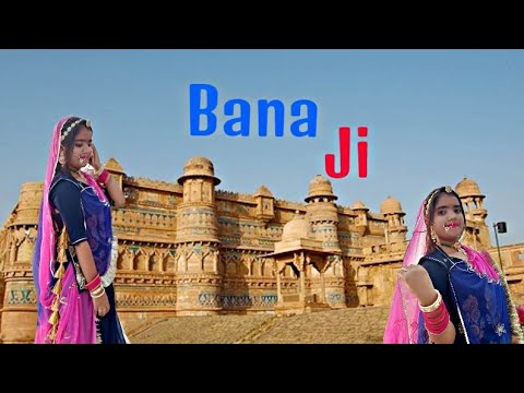 Download Banaji बनाजी Akanksha Sharma | SP Jodha & Nikita Kumawat | D Dadhich | JP Choudhary | Shyamli Thaku