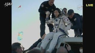 ISS長期滞在の金井宇宙飛行士が地球に帰還(JAXA提供映像)(2018年6月3日) 金井宣茂 検索動画 17