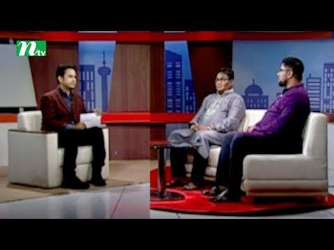 Probash Jibon (প্রবাস জীবন) l Episode 11 |  Singapore Bengali Expatriate