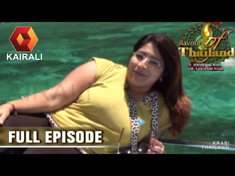 Flavours Of Thailand: Snorkelling & Trip To Phile Bay | 24th August 2016 |  Episode 43