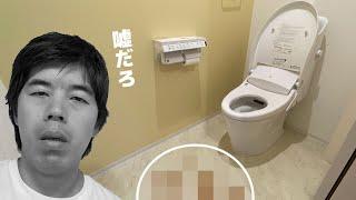 【悲報】オワタ…新居で下水逆流のお知らせ。
