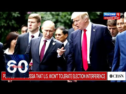 Перезагрузка отменяется: США готовят новые санкции против России. 60 минут от 15.05.19