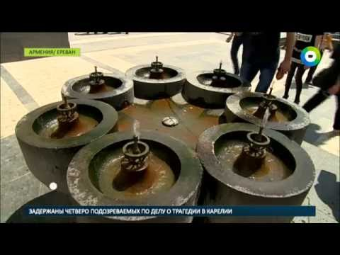 Соки, тан, горная вода: чем утоляют жажду в Армении