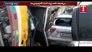 Road Accident | Lorry Hits The Cars Over Out of The Control at Abdullapurmet  Telugu