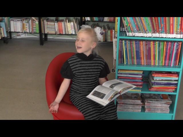 Изображение предпросмотра прочтения – ТОГБУК «Тамбовская областная детская библиотека» читает произведение «Мама, глянь-ка из окошка» А.А.Фета