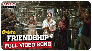 Hushaaru Friendship Full Song || Hushaaru Songs || Sree Harsha Konuganti || Sunny M.R.