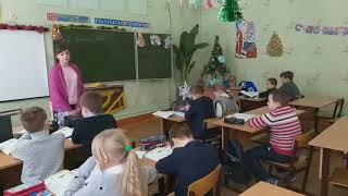 """Видеофрагмент урока математики во 2 """"Б"""" классе. Учитель: Шмелева Анастасия Геннадьевна"""
