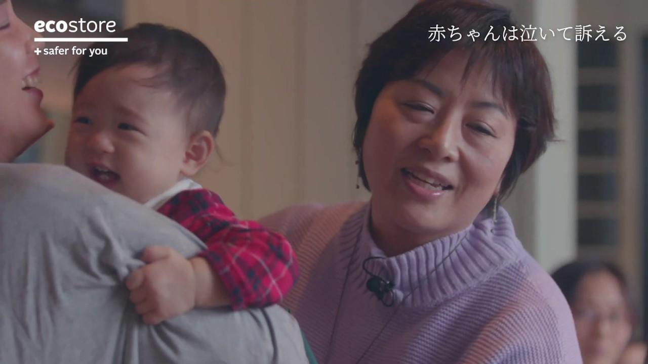 抱っこ 嫌がる 赤ちゃん