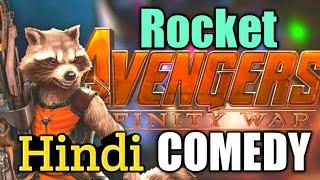 Rocket Funny Scenes in Hindi Avengers Infinity War