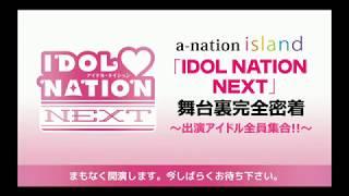 緒方もも クロちゃん 20:58~ Prism☆Box Prizmmy☆ プリズム☆メイツ 43:0...