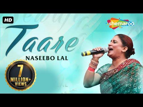 New Punjabi Songs 2016 | Taare | Lyrical Video | Naseebo Lal | Latest Punjabi Songs
