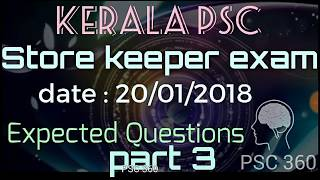 Kerala PSC || Store keeper expected questions part 3