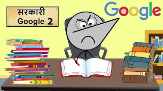 WHAT IF GOOGLE WAS A DOCTOR ?  | Angry Prash