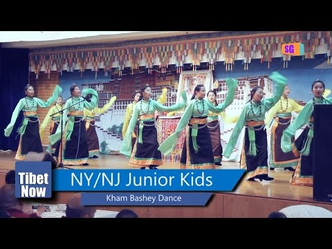 Tibetan Bashey Dance by New York and New Jersey Junior Kids | Tenshug Dance Competition