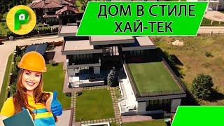 Строительство двухэтажного дома, стиль Хай-Тек, озеленённая терраса | РЕМСТРОЙСЕРВИС