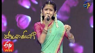 Maate Mantramu Song  | Laxmi Himasri Performance | Padutha Theeyaga |  13th September 2020 | ETV