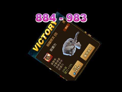 魔靈召喚 巨10 100場(884至983) SummonersWar GB10 100pieces!(884-983)