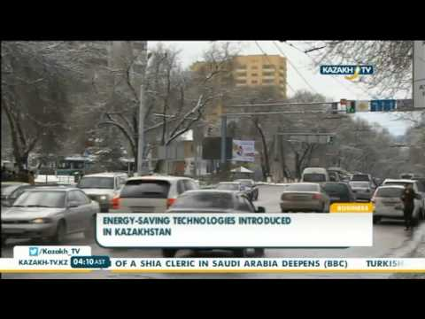 Energy-saving technologies introduced in Kazakhstan - Kazakh TV