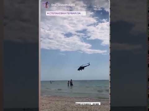 РИА Мелитополь: Вертолет
