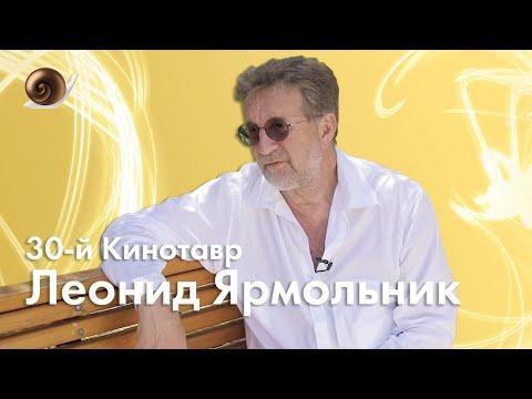 Леонид Ярмольник  —«Одесса» Тодоровского, детство, отношения кино и государства
