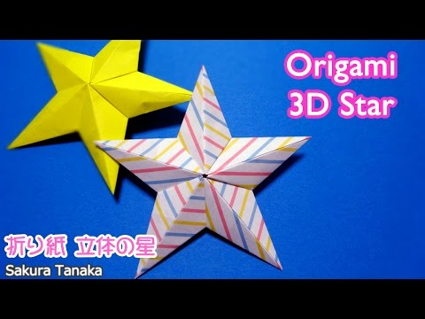Origami 3d Star / 折り紙 立体 星 バーンスター �