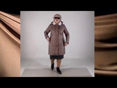 Пальто женское стеганое -П-59