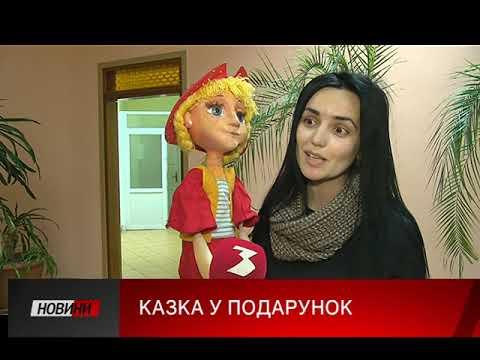 Третя Студія: Франківські лялькарі відзначили своє професійне свято
