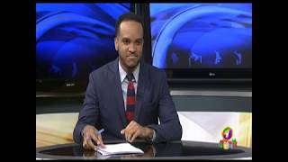 TVJ Prime Time Sports Headlines - December 17 2018 thumbnail