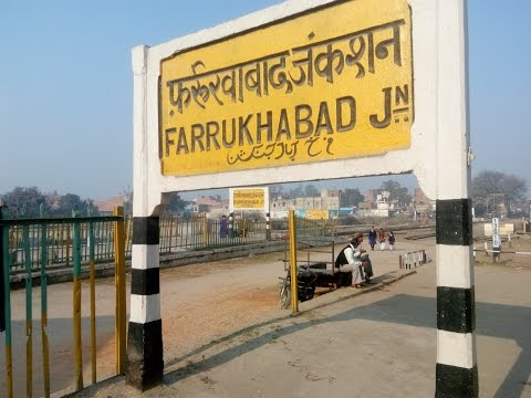 Train Passing Through The City | Dist. FARRUKHABAD - NER/IZN Div.| 19401 ADI-LKO Express