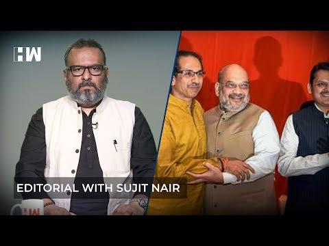 Will BJP-Shiv Sena alliance work?