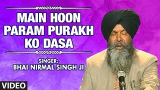 Main Hoon Param Purakh Ko Dasa-Main Hoon Param Purakh Ko Dasa