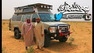 (الفان السياحي) تجهيزات برية مميزة في سيارة الرحالة:يوسف السلوم 12-6-1438هـ
