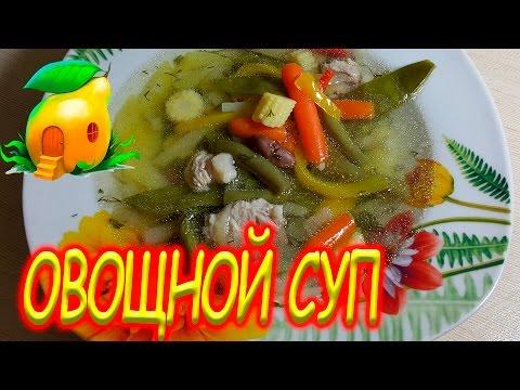 Суп с мексиканской овощной